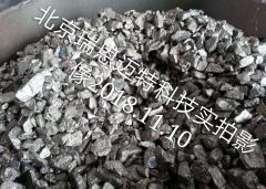 现货供应铌铁、铌砂