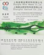上海麦稀金属低价出售镓、铟、锗、碲、硒、铋、钴