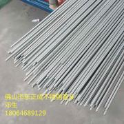惠州304不锈钢毛细管,小口径不锈钢毛细管