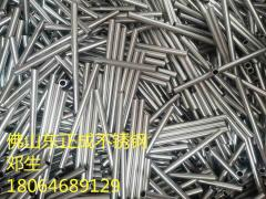 中山316不锈钢精密管现货,小口径不锈钢精密管规格齐全