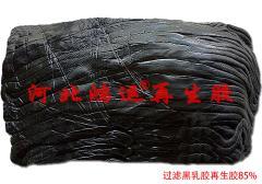 超细乳胶再生胶,黑色乳胶过滤条