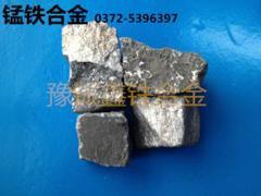 厂家直销 品质保证 豫铖鑫生产锰铁