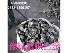 哪里生产的高碳锰铁好?