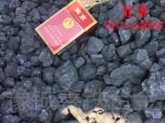 安阳豫铖鑫铁合金现货供应硅渣