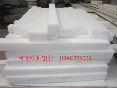 河南汤阴厂家直销UPE板材高分子聚乙烯板材