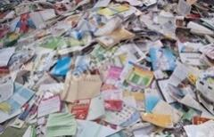 上海专业回收废纸,废打印纸回收