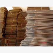 出售各种纸箱