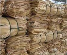 广州大量供应箱板纸、牛皮纸