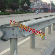 广州厂家直销定制波形护栏