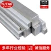 供应304不锈钢方钢,303不锈钢方钢,316不锈钢方钢