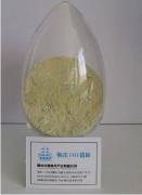 佳隆纳米ITO 纳米铟锡氧化物ITO 透明导电 冷发光材...