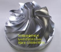 钛合金叶轮锻件产品