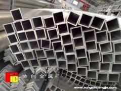 7075铝管规格,7075铝管价格,7075铝管厂家