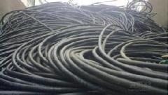 回收电缆线,各种废旧电缆线回收服务公司