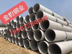 生产不锈钢无缝管,大直径厚壁管