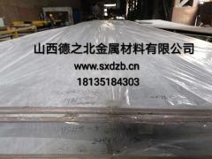 轧制生产Q235B+316L 不锈钢中厚复合板