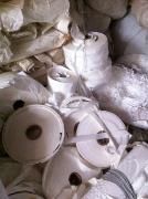 废白纸,硅油纸,有色花纸,不锈钢纸,淋膜纸。