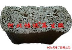 丁腈再生胶在密封件中的应用