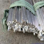 供应2A01铝排