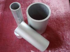供应 铝排ZL204A铝卷 可分条(图)