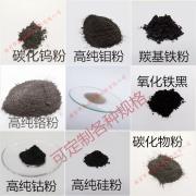 厂家直供高纯锡粉 锡含量≥99.99%纯度高 微米纳米超细锡粉分析纯