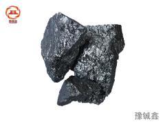 安阳豫铖鑫铁合金专业生产金属硅,货源稳定