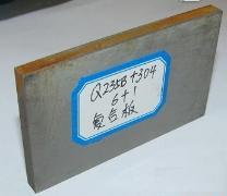 轧制生产耐腐蚀常用304不锈钢复合板