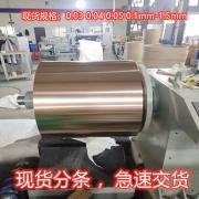 C5191磷铜带 310HV折弯不断裂磷铜带 0.03m...
