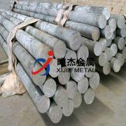 厂家直销2011铝棒密度/2011铝管强度/2011铝线...