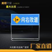 折叠警示牌限速铝板道路前方施工指示牌公路导向反光标牌交通...
