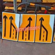 交通标志牌专业定制景区指示牌城市道路导向牌修路施工牌