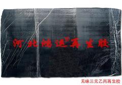 耐高低温进口三元乙丙再生胶价格