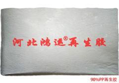 灰色异戊二烯再生胶性能