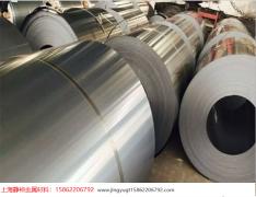 武汉青山 冷轧 无取向电工钢硅钢片板卷 50WW800