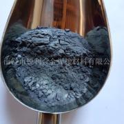 金川钴 高纯钴粉 超细钴粉 金属钴粉