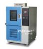 您想要的TA都有 高效率试验尽在YSL恒温恒湿试验箱