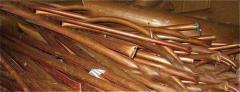 出售进口废旧紫杂铜(79-81%)