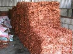 出售进口废旧美国柜装黄铜FE<2%