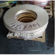 供应美国进口高精度H65铜带(0.3-0.8MM,Y2)*