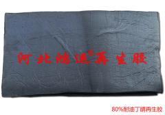 生产耐油橡胶制品用无味丁青再生胶