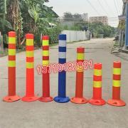 75高PU柔性柱优质弹力柱塑料反光柱交通隔离防撞柱警示标...