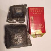 长期生产出售各种型号硅钡合金,硅钙钡,硅钙合金
