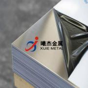 供应2a10铝合金价格厂家、用途特性及性能成分