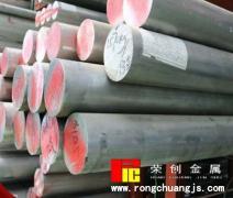 大直径西南铝7075铝棒批发价格,广东7075铝棒供应商