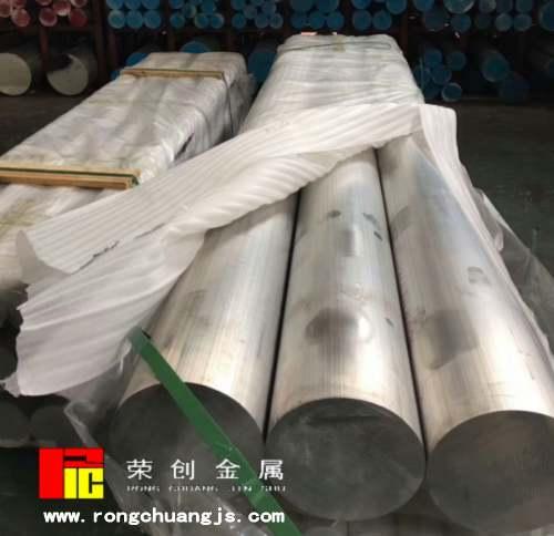 广东超大直径超硬7075铝棒批发商