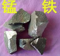 出售:7520和7820中碳锰铁