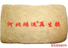生产高品质浅色橡胶管专用黄色落地胶