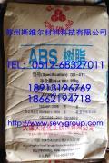 天津大沽 ABS DG417