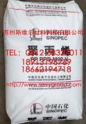 PP K8003 扬子石化 苏州经销 长期优惠供应