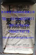 PP F401 扬子石化 苏州经销 长期优惠供应